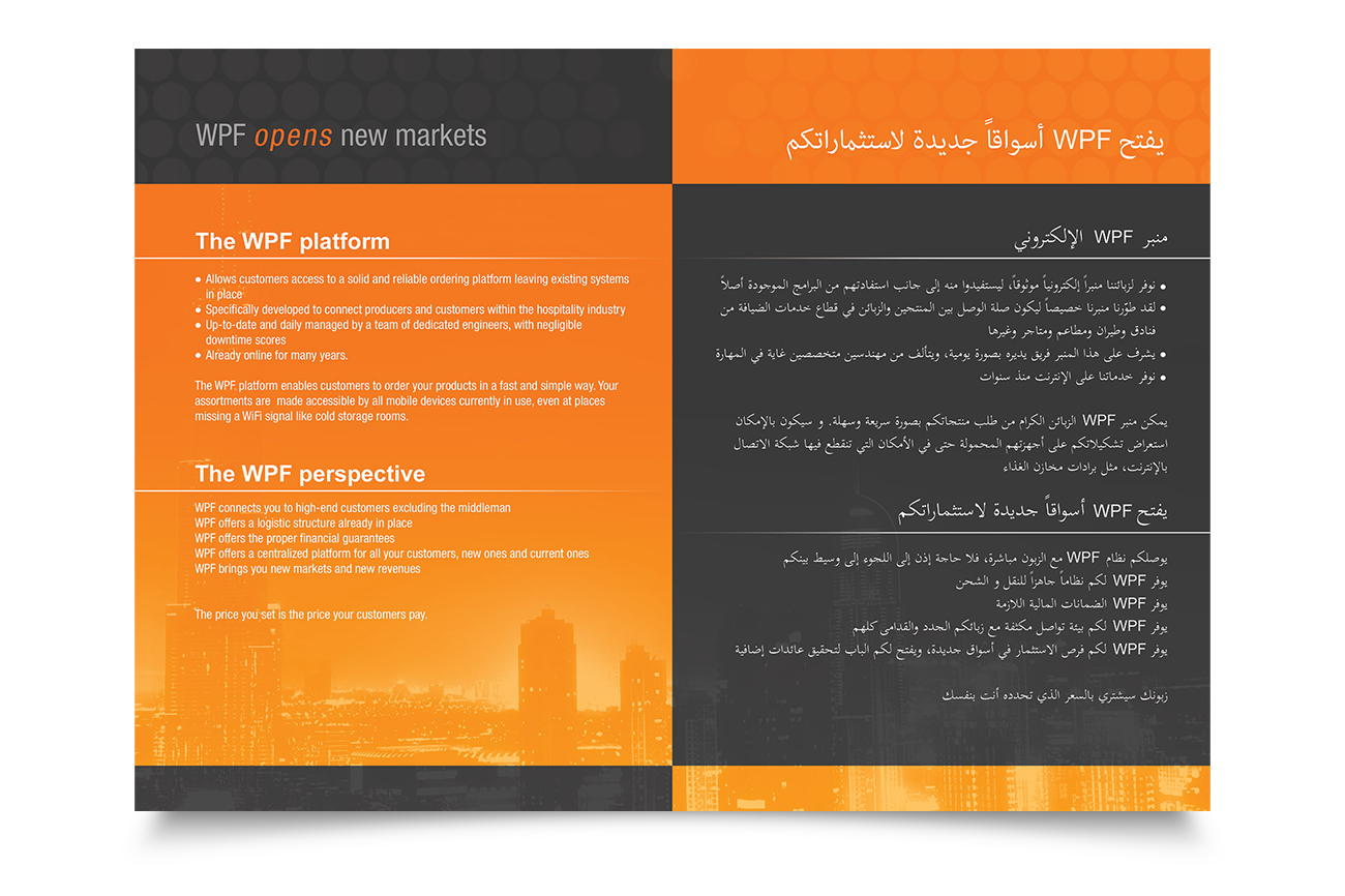 Brochure ontwerp for WPF
